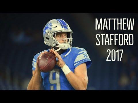 Matthew Stafford 2017 Ultimate Highlights