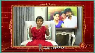 💙Dad's love with sivakarthikeyan's💑daughter + 💕nee enakku Samy intha 💞| enga Veetu mappillai |
