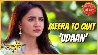 Serial Udaan's Lead Actress Decides To Quit The Show | Saas Bahu Aur Saazish