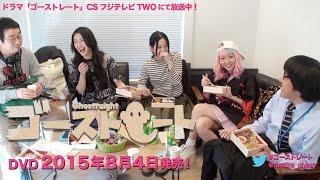 8/4 DVD発売決定!!☆ 出演:青柳文子・中田クルミ・Eva Cheung・本多...