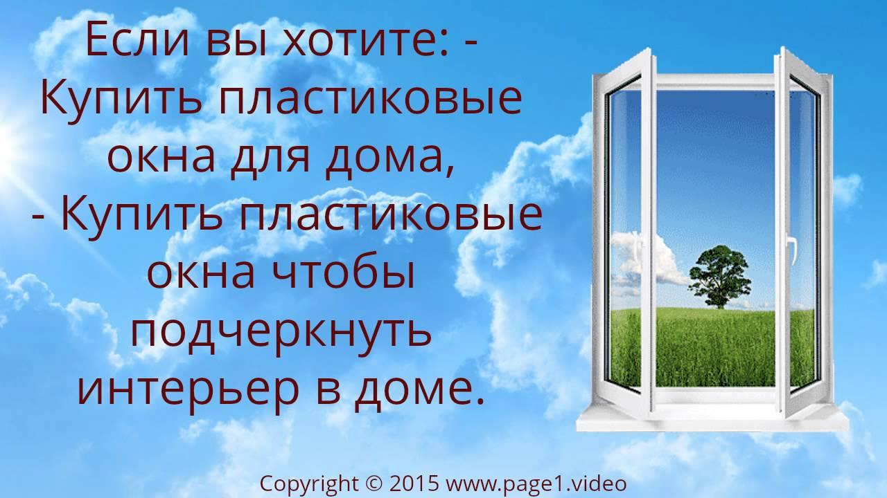 Однокамерный холодильник POZIS - YouTube