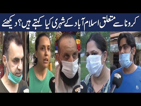 Public Reaction on Smart LockDown in IslamAbad