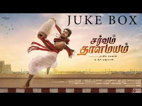 Sarvam Thaala Mayam | Audio Jukebox | Tamil | AR Rahman | Rajiv Menon Mp3