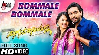 Saaguva Daariyalli   Bommale Bommale   New HD Song 2018   Vijay Prakash   Anup Sa Ra Govind