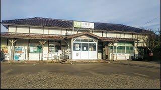 【JR信越本線・弥彦線】東三条駅・北三条駅・三条駅  (2/2)  Sanjo  ~投稿3001本目記念動画~