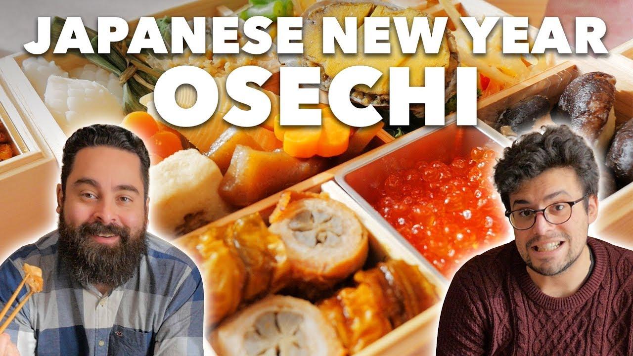 Download Traditional JAPANESE NEW YEAR'S Food OSECHI Ryori | Tokyo, Japan