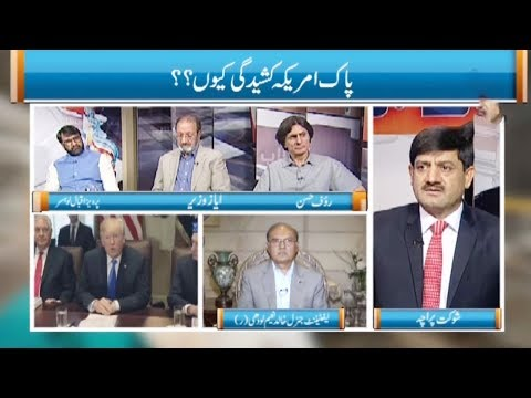 Ru Baroo - 12 May 2018 - Aaj News