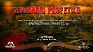 Panorama profético internacional (Seminario profético # 1)