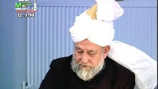 Dars-ul-Qur'an 130 - 12th March 1994