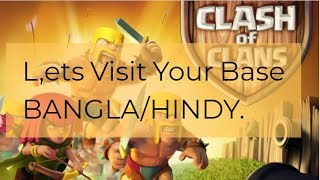 Clash of Clans  review base your base joine now live stream.