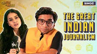 Binge! | The Great Indian Journalism | Ft. Chote Miyan, Anushka Sharma & Mehek Mehra