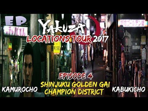 Yakuza Locations Tour 2017『龍が如く 場所のツアー』- EPISODE 4 | Golden Gai & Champion District Comparison
