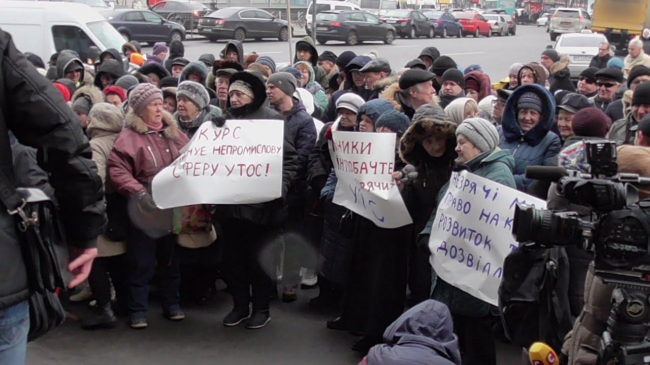 """Картинки по запросу """"фото товариство сліпих і глухих у Вінниці"""""""