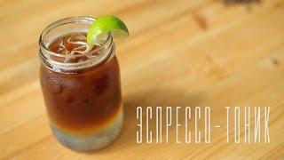 видео Виды, разновидности, рецепты, приготовление кофейных напитков