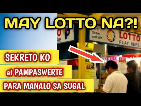 OPEN NA ANG LOTTO!? | FREE Hearing Lotto Numbers & Tips