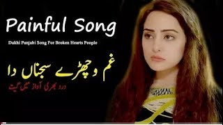 Painful Punjabi Sad Song | Heart touching Sad Song  Latest Punjabi sad Song by AWM