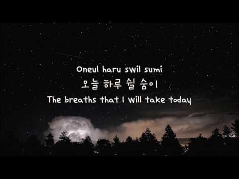 숨 (Breath)- Park Hyo Shin (Eng Sub|Han|Rom)