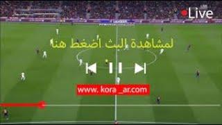 مشاهده بث مباشر مباراه الاهلي وسيمبا 2021/2/23