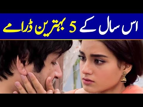 Top 5 Best Pakistani Dramas Of 2019 | You Should Not Miss