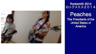 Audrey & Kate Play ROCKSMITH #488 - Peaches - The Presidents of The United Stated of America ロックスミス