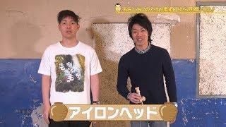 http://www.hab.co.jp/app/ 千原せいじが、番組を見ている子どもたちに...