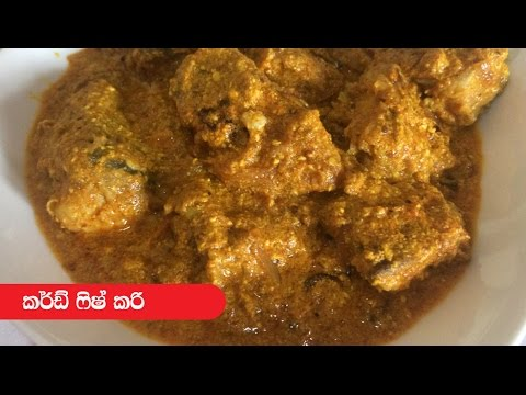 how to make curd curry