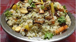 Malabar Dum Rice / Ghee Rice  മലബാർ ദം റൈസ്