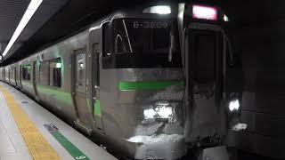 [60fps]JR北海道 千歳線 快速エアポート石狩当別行 新千歳空港駅 JRHokkaido Chitose-line New Chitose Airport-sta.