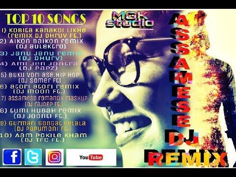 TOP 10- DJ REMIX ASSAMESE SONGS||2018 new assamese songs ||2018 new release albums|NEEL KUSUM LoVerS