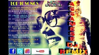TOP 10 DJ REMIX ASSAMESE SONGS,2018 New Assamese Songs ,2018 New Release Albums,NEEL KUSUM LoVerS