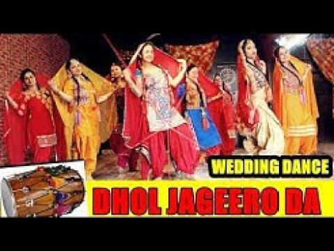 DHOL JAGEERO DA (BRAZIL HARD MIX) BY DJ RS JAT