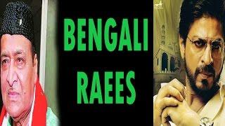 Bengali I RAEES Song