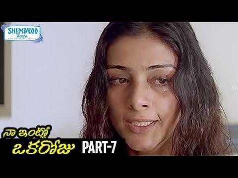 Naa Intlo Oka Roju Telugu Full Movie HD | Tabu | Hansika | Shahbaaz Khan | Part 7 | Shemaroo Telugu