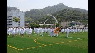 목포해양대학교 2017년도 1학기 국제항해 출항식