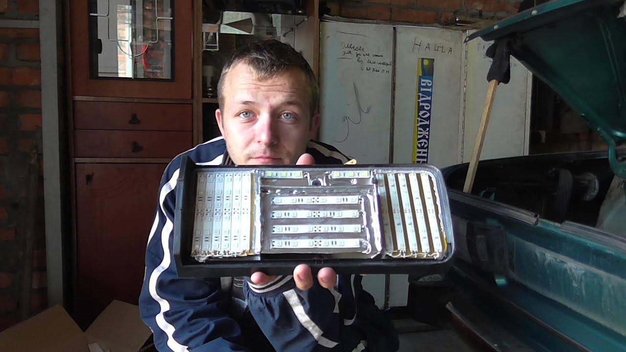 Задние фонари ВАЗ 2106, светодиодные - YouTube