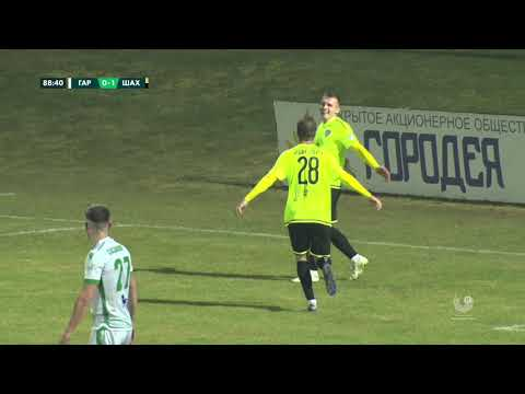 Gorodeya 0-[2] Shakhtyor Soligorsk - Padstrelau 89' Counter-attack goal