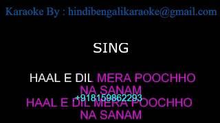 Haal-E-Dil (Female) - Karaoke - Sanam Teri Kasam (2016) - Neeti Mohan