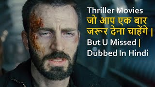 Top 10 Best Thriller Movies Dubbed In Hindi Must Watch Now