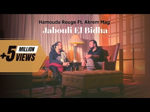 Hamouda rouge Ft. Akram Mag - Jabouli El Bidha   جابولي البيضة (clip officiel)
