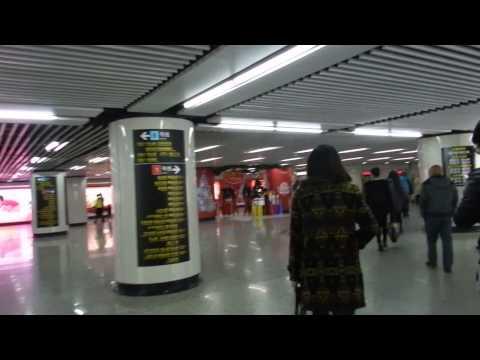 Shanghai - Xujiahui Station (徐家汇站) interchange between Line 9 and Line 1 2015 01 05