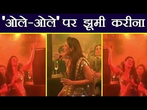 Sonam Kapoor Reception:Kareena Kapoor's CRAZY DANCE on Saif Ali Khan's song goes viral