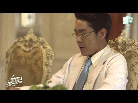 หมอแมะ - สะดุ้ง โดนแซวเป็นเกย์ ฮามาก - น้ำตากามเทพ EP.8