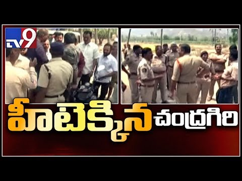 Political heat on Chandragiri constituency re-polling - TV9