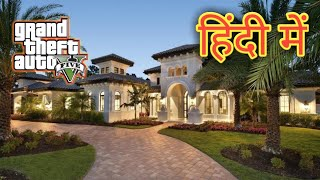 Ultra High Graphics #GTA5 | #Desi #Kaluwa #House #Modification #Bhabhiji | 1080p 60fps 2019