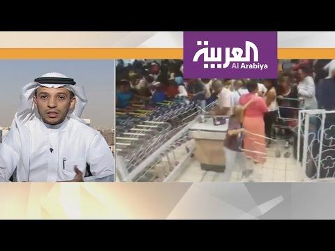 صباح العربية : السعودية.. عراك بالأيدي بين النساء في موسم التخفضيات