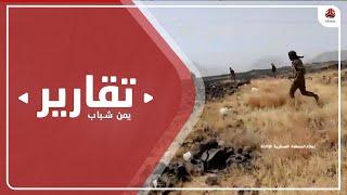 مأرب ... روح يمنية واحدة في مواجهة العدو الحوثي