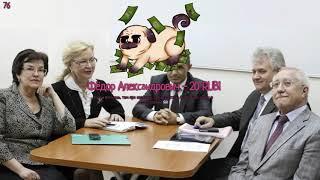 DAWG Вступительная комиссия
