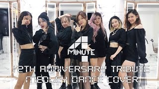 4MINUTE (포미닛) - 12th Anniversary Tribute Medley Dance Cover …