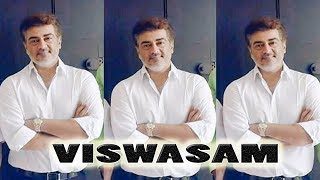 Thala Fans upset with Ajith's latest look ?| Viswasam | Siva