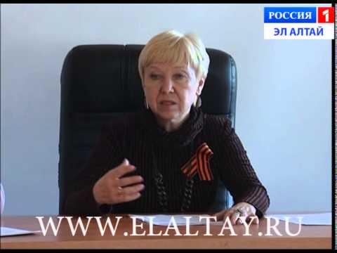 Официальный сайт Горно Алтайского государственного